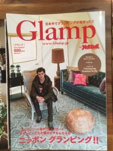 こんな雑誌まであったなんて…