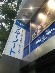 名古屋ブルーノート。