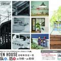 岐阜で自然素材の注文住宅を建てる工務店リグスタイルカンパニー