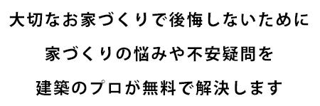 ienokoto_komento1s