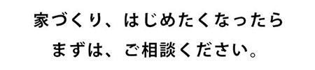 ienokoto_komento2s