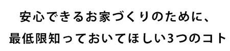 ienokoto_komento3s
