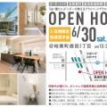 201806sakura_03-01_0