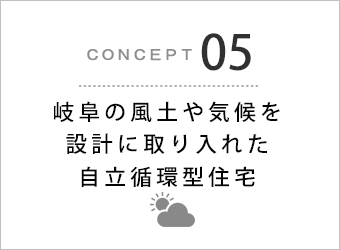 concept05