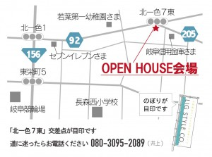 2017.04 LIGSTYLE OPENHOUSE