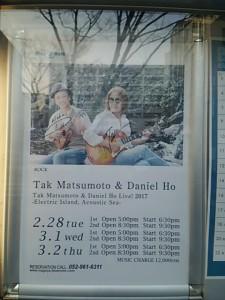 B'zのギタリスト・TAK氏のソロプロジェクト